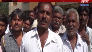 Mangrol - Opponents of the villagers giving land