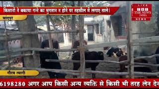 [ Ambedkar Nagar ] अंबेडकर नगर आगामी 24 जनवरी को सरपंच के खिलाफ ग्रामीण करेंगे धरना प्रदर्शन