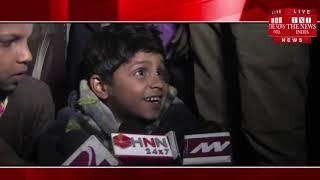 Ambedkar Nagar ] अम्बेडकरनगर में  गांव के बाहर खेल रहे 4 मासूम बच्चों का हुआ अपहरण / THE NEWS INDIA