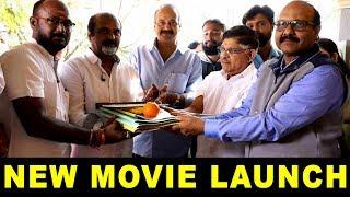 Adhiroh Creative Signs LLP Production No1 Movie Launch | Sanjay Swarup, Pradeep Rawat