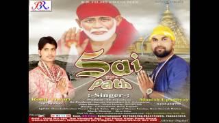 OM Sai Ram Sachha Ishwar Sai, Hindi Sai Bhajan, Album - Sai Path Rohit Tiwari Manish Upadhyay 2016
