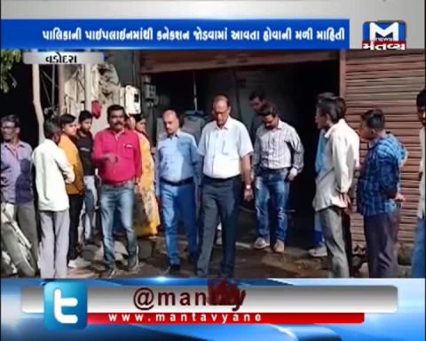 Vadodara: VMC standing committee chairman Satish Patel team raids on shops selling Jug of water