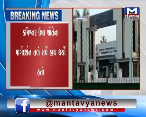 Rajkot: Income Tax department has conducted mega survey of Jyoti CNC Automation Ltd