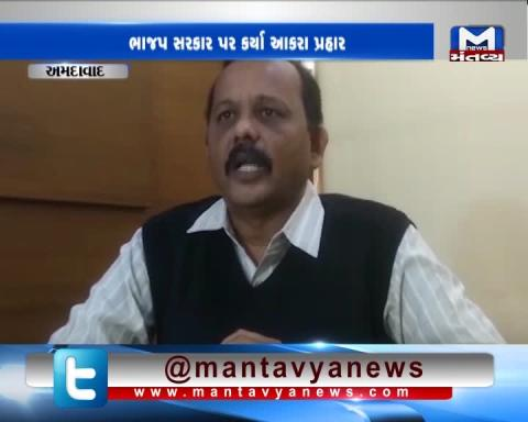 Ahmedabad: Congress spokesperson Manish Doshi attacks on BJP Government