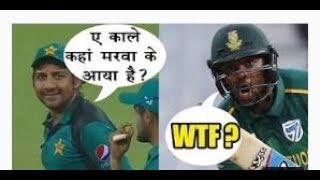 Pakistan Skipper Sarfaraz Ahmed Heard Making Racist Taunts to Andile Phehlukwayo