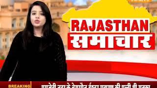 Jaipur literature Festival की तैयारी जोरों पर | DPK NEWS