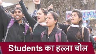 College में एडमिशन न मिलने पर बिफरे Students, राजौरी-मेंढर-रियासी में बोला हल्ला