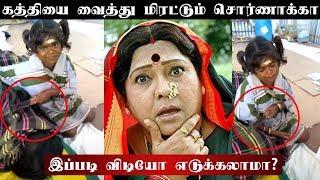 கத்தியை வைத்து மிரட்டும் சொர்ணாக்கா - வைரல் விடியோ!