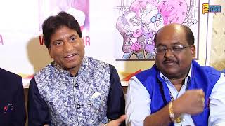 Bank Of Polampur Book Launch With Raju Shrivastav & Author Ved Mathur