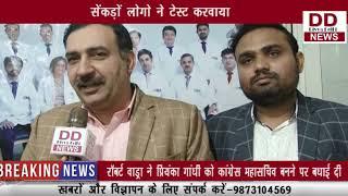 बी.एल.के. सुपर स्पेशलिस्ट अस्पताल ने कैंसर जागरुक्ता शिविर लगाया    DIVYA DELHI NEWS