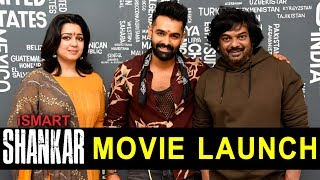 Ismart Shankar Movie Launch Video | Ram | Puri Jagannadh | Charmi Kaur