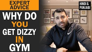 Why do you GET DIZZY during exercise! (Hindi / Punjabi)