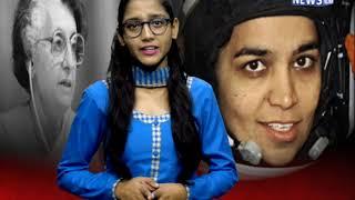 कुदरत का उपहार- बेटियाँ || ANV NEWS NATIONAL #AVANTIKA_KHATRI