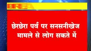 breaking news जहर पीकर सास और दामाद ने की खुदकुशी cglivenews