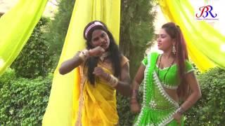 Hamara Lahanga Me Ghus Gail Mus ! Sanjay Sajanwa ! Bhojpuri Songs 2016