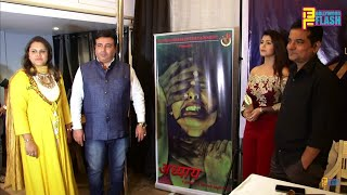 ADHYAY Movie Muhurat & First Poster Launch With Starcast