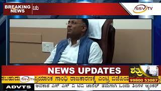 ಎಐಸಿಸಿ ಪ್ರಧಾನ ಕಾರ್ಯದರ್ಶಿಯನ್ನಾಗಿ ಪ್ರಿಯಾಂಕ ಗಾಂಧಿಯವರನ್ನು ನೇಮಕ SSV TV NEWS 24/01/2019