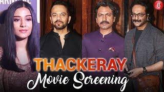 THACKERAY Film Screening | Nawazuddin Siddiqui I Amrita Rao I Rohit Shetty