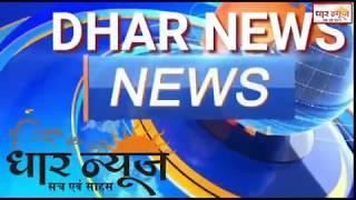 देपालपुर में जैन समाज के गुरुदेव का नगर आगमन देखे धार न्यूज़ पर