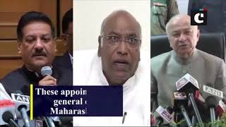 Congress gives Mallikarjun Kharge, Sushil Shinde key party posts in Maharashtra