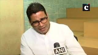 Congress not a strong opposition to fight LS elections, says Prashant Kishor