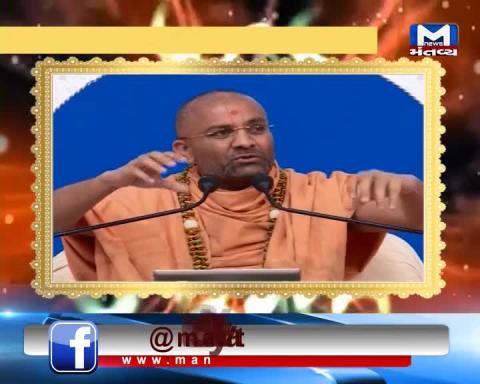 Vandanam: Mahabharat (24/01/2019)