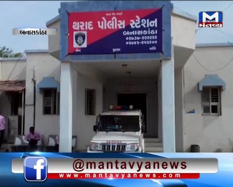 Banaskantha: 3 brothers attacked on their sister over matter of money