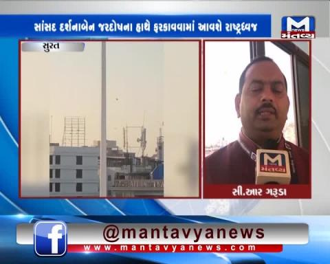 Surat: Railway Station to be adorned by 100 feet national flag