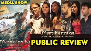 Manikarnika PUBLIC REVIEW | Kangana Ranaut | Manikarnika: The Queen of Jhansi
