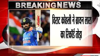 Virat Kohli overtakes Brian Lara, storms into top 10 of leading ODI run scorers