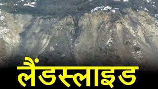 रामबन और बनिहाल में जगह-जगह लैंडस्लाइड, जम्मू-श्रीनगर हाईवे बंद