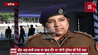गणतंत्र दिवस पर सुरक्षा चाक चौबंद, चप्पे-चप्पे पर रहेगी पुलिस की पैनी नजर
