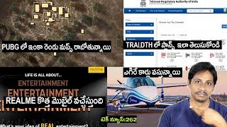 Technews in telugu 262 : Redmi note 7 launch confirmed ,zombie map pubg,trai dth,realme 3