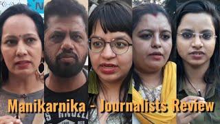 MANIKARNIKA Movie - Public Review - Hit Or Flop - Kangana Ranaut, Ankita Lokhande