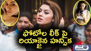 Hansika Reacts About Leaked Photos Says Her Phone & Twitter Account Hacked | Hansika Leaked Photos