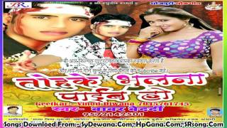 बुढ़ जावान देखी छउकी हो ! Jab Enjan Tohar Lauki Ho ! Babar Bedardi ! Bhojpuri Songs 2017