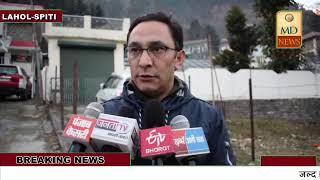 लाहौल-स्पीति में स्वास्थ्य सुविधाओं की बदहाली का मामला पहुंचा राष्ट्रीय मानवाधिकार आयोग