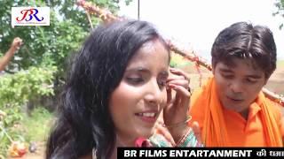 HD VIDEOS भांग धतुरा लेके भउजी ! Har Har Mahadev ! Latest Bolbam Song 2017