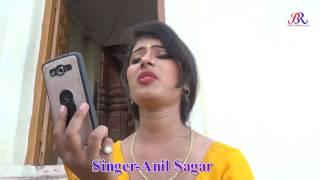 HD VIDEO - Piya Jaldi Se Aaja AB Gharwa | जाये के बाते देवघरवा | Anil Sagar | Super Hit Bolbum Song
