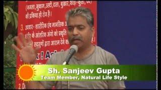 43 Bishnoo Sahai Gupta, Sanjeev Gupta, Sushila Bansal, NLS Team