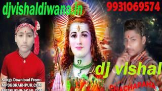 Bam Kawar Ke Pawer Dekhawa | Kawar Ke Power | DJ Vishal Hard DJ Rimex Songs 2017