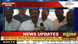 ಗೋ ಶಾಲಾ ಪ್ರಾರಂಭೋತ್ಸವ ಕಾರ್ಯಕ್ರಮಜನೇವರಿ 27 ರಂದು ಹಮ್ಮಿಕೊಳ್ಳಲಾಗಿದೆ SSV TV NEWS 24/01/2019