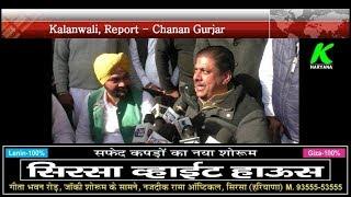 अकाली दल विधायक बलकौर सिंह के #JJP छोड़ने पर #Ajay Chautala का बयान
