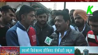 Ch. Ranjeet Singh  के बढ़ते जन सर्मथन पर बोले#Govind Kanda