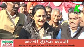जींद उप चुनाव भारी मतो से जीतेगी भाजपा#Sunita Duggal
