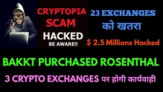 CRYPTO NEWS #244 || 23 EXCHANGES in WARNING LIST, CRYPTOPIA SCAM, BAKKT GOOD NEWS,$2.5 MILLIONS HACK