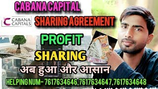 CABANA CEPITALS PROFIT SHARING AGREEMENT BETWEEN TRADER, CLIENT AND INTRODUCER || MONEY GROWTH