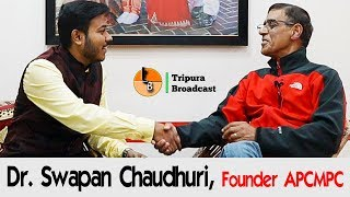 A Talk with Dr. Swapan Chaudhuri - Founder APCMPC | Tripura Broadcast