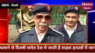 Delhi traffic police road safety camping... दिल्ली ट्रैफिक पुलिस और यमराज ने लोगों को समझाया ।