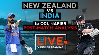 India vs New Zealand 1st ODI (2019) | Post Match | Cricket Live Streaming